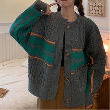 Свободные свитера куртки женские Геометрические вязанные кардиганы