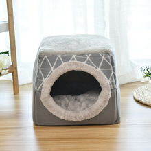 Pet cat bed detachable mattress indoor warm house kitten puppy cave foldable four seasons universal Gray black