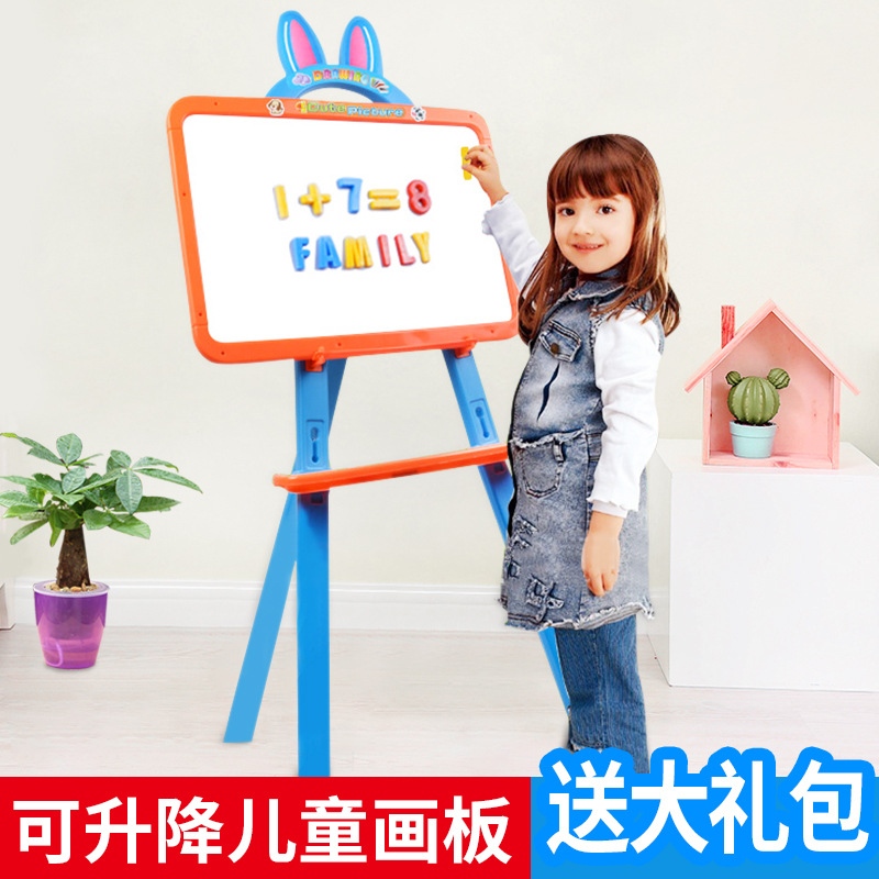Children Magnetic Drawing Board Ultra Large Double-Sided Wipable Writing Board Multi-functional Easel Small Blackboard Braced