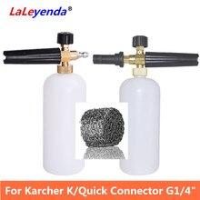 """Sabão de alta pressão foamer filtro bico pulverizador gerador espuma arma para karcher k2/conector rápido canhão 1/4 """"arma neve lança"""
