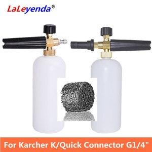 """Image 1 - Spieniacz mydła wysokociśnieniowy spieniacz dysza filtra opryskiwacz Generator pistolet do piany dla Karcher K2/szybkie złącze Cannon 1/4 """"broń Snow Lance"""