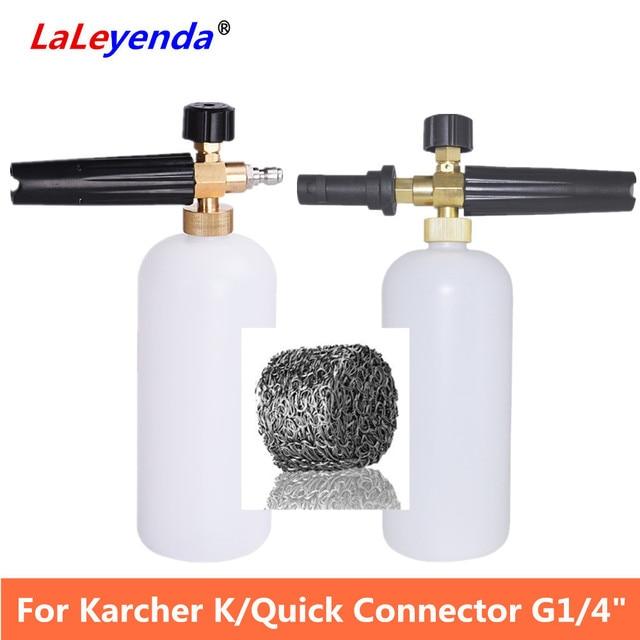 """Spieniacz mydła wysokociśnieniowy spieniacz dysza filtra opryskiwacz Generator pistolet do piany dla Karcher K2/szybkie złącze Cannon 1/4 """"broń Snow Lance"""