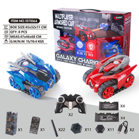 HUANUO laser battle toy car remote control model, radio remote control toy, boy toy, children's racing toy