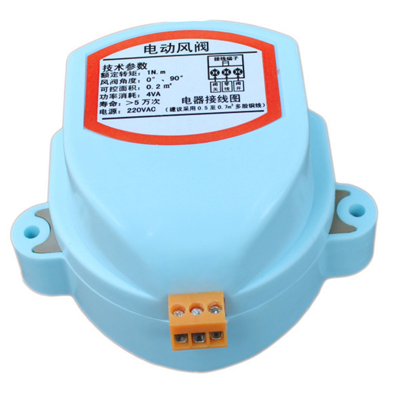 Air Damping Valve 220Vac Electric Duct Electric Damper Actuator Damper Driver For Ventilation Valves