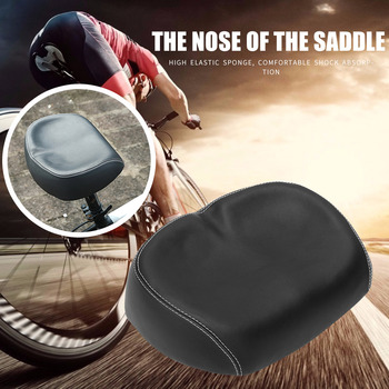 Shockproof Bicycle Saddle Cycling Big Bum Wide Saddle Seat Road Mountain Bike Noseless Soft Pad Comfort Cushion Bike Accessories image