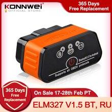 ELM327 OBD2 ماسحة ماسحة السيارة Icar2 KONNWEI بلوتوث ELM 327 V 1.5 سيارة أداة تشخيص OBD 2 ماسحة V1.5 Pic18f25k80 رقاقة