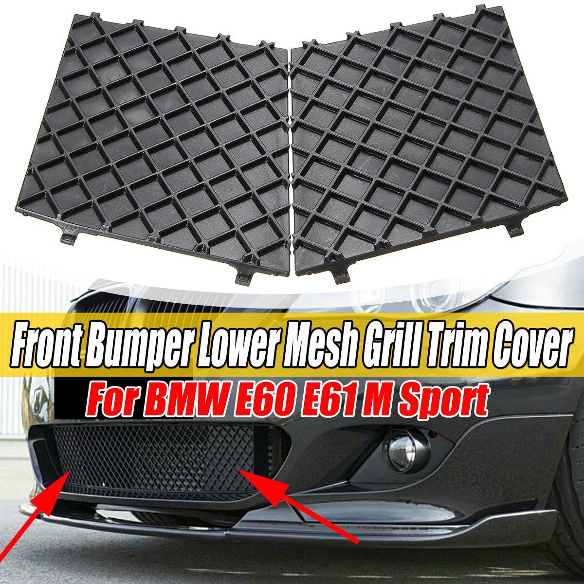 Черный левый + правый передний бампер автомобиля Нижняя сетка решетка дверная Накладка для BMW E60 E61 M 51117897186 51117897184 бампер чехол
