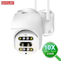 Binocular-cámara IP HD 1080P para exteriores, videocámara CCTV 360 PTZ con Zoom 10X, WiFi, Monitor de vigilancia de seguridad, inalámbrica, WiFi