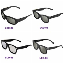 2020 Electronic Diming Sunglasses LCD Original Design Liquid Crystal Polarized Lenses Factory Direct Supply Patent Technology