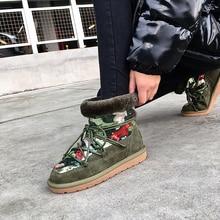 2020 nowe buty zimowe damskie buty śniegowe krowa suede bling bling wiązane na krzyż botki damskie buty bottes femme