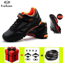 Tiebao Leisure Cycling Shoes Men Mountain Bike Road Bicycle Professional Sneakers MTB Racing Self-Lock zapatillas de ciclismo