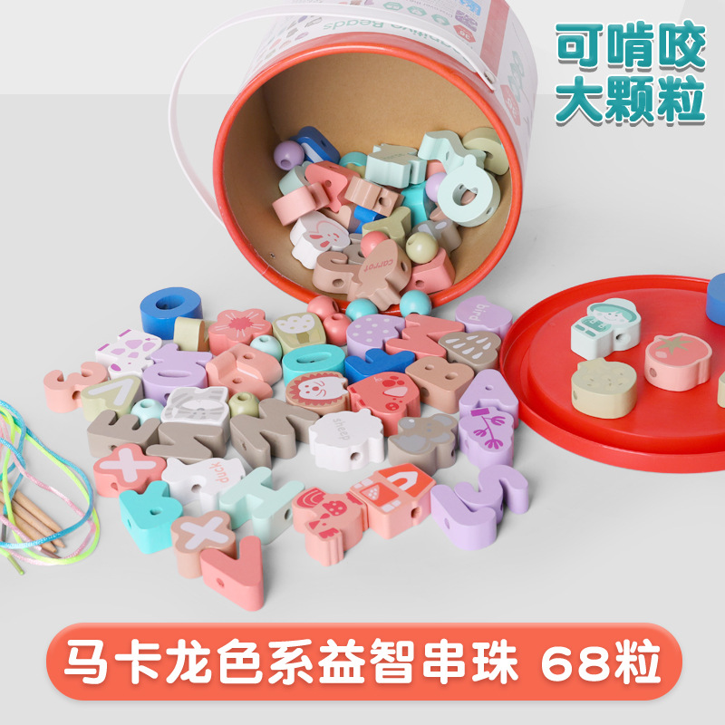 MWZ Macarons Bead Toy With Numbers Lettered Matching 68 Grain Barrel Children Beaded Bracelet Threading Educational Toy