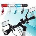 Велосипедная ручка для горного велосипеда зеркало заднего вида модифицированное зеркало заднего вида из алюминиевого сплава безопасное з...