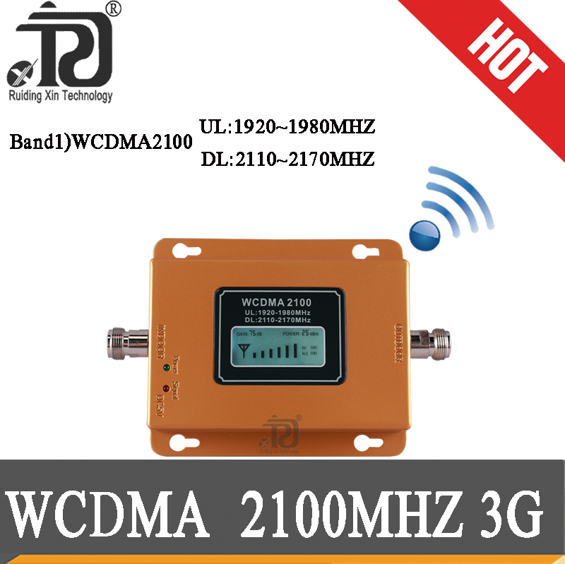Russia 75dB 3g 2100 Repeater Cell Phone Signal Repeater Mobile 2100MHz Signal Booster Amplifier LCD LTE WCDMA UMTS Dropshipping