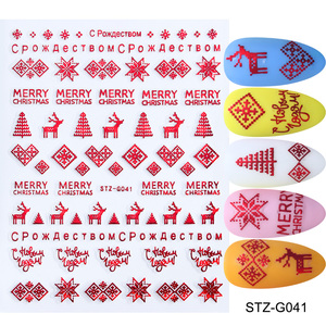 Image 2 - 3D Nail Decals Gold Red Christmas Nail Art Stickers Snowflakes Lettering Adhesive Charms Slider Design Decorations TRSTZG041 049