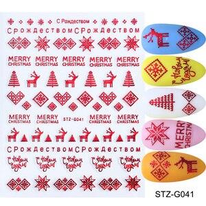 Image 2 - 3D נייל מדבקות זהב אדום חג המולד אמנות ציפורן מדבקות פתיתי שלג אותיות דבק קסמי מחוון עיצוב קישוטי TRSTZG041 049