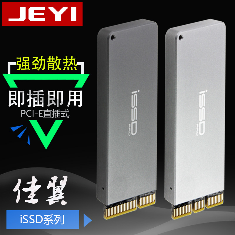 JEYI iSSD m.2 NVME aluminium PCIE3.0 GEN3 mobile SSD box optibay SSD case PCIE X1 Adapter m2 M.2 PCIE SSD U.2 PCI-E Into PCI-E 1