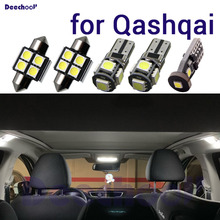 Canbus LED license plate lamp bulbs+footwell lights+ Interior map dome light for Nissan for Qashqai J10 J11 2007 2019