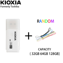 Kioxia USB флеш-накопители USB3.2 32 Гб 64 Гб 128 ГБ ранее Toshiba U-Pan Pendrive