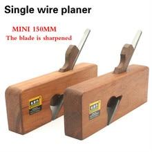 Mahogany 150 mm MINI Hand Plane Wood Planer Steel blade Hand planer woodworking  for Carpenter Woodcraft Tool Carpenter Gift