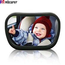 Espejo de seguridad para coche de bebé, retrovisor de Monitor para niño, asiento trasero, ajustable, completamente ensamblado
