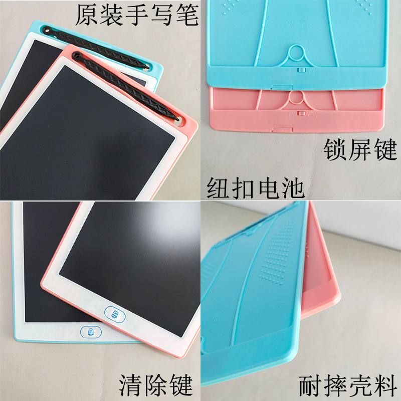 Section Write 8.5-Inch Children Handwriting Board Graphics Tablet Educational Early Childhood Writing Board LCD Liquid Crystal D