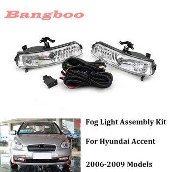 Full Set Fog Light Spot Driving Lamp For Hyundai Accent Hatch & Sedan 2006~2009