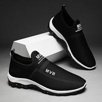 HUCDML-zapatos de malla para Hombre, Zapatillas ligeras informales para caminar, mocasines transpirables sin cordones, para verano