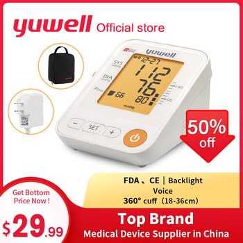 Yuwell YE650D Arm Blood Pressure Monitor LCD Digital Heart Rate Meter Measure Automatic Monitor Home Health Equipment Care 1