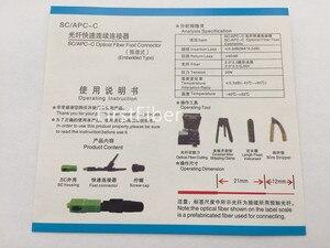 Image 5 - SC APC Быстрый Соединитель встроенный SC адаптер FTTH SC APC Быстрый Соединитель волоконно Обрезной аппарат посылка 10/20/50/100 шт.