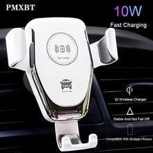 10W bezprzewodowa ładowarka Gravity samochodowy uchwyt na telefon W samochodzie Air Vent góra stojak na iPhone Samsung szybkie bezprzewodowe ładowanie i odbiornik