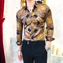 高級黄金のカジュアルシャツ男性長袖シャツドレススリムフィットタキシードシャツ男性ファッションストリート社会ナイトクラブのシャツカジュアル シャツ