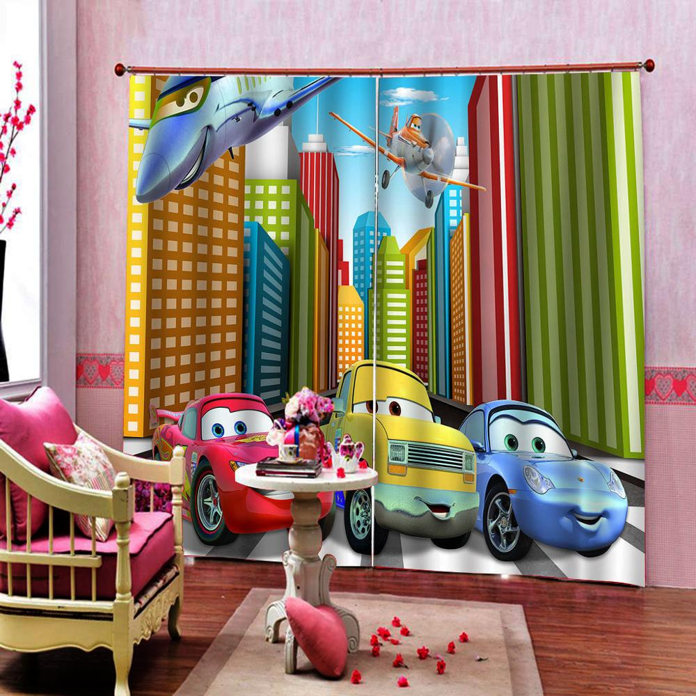 check MRP of children's room curtains