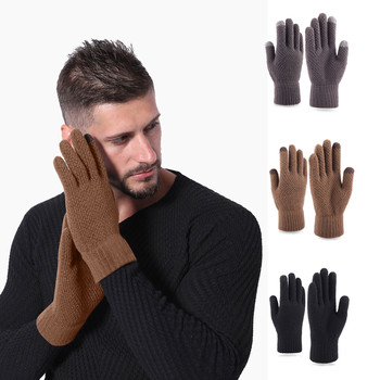 Winter Men Knitted Gloves Touch Screen High Quality Male Mitten Thicken Warm Wool Cashmere Solid Men Business Gloves Autumn Gant image