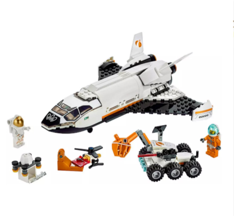 City Series Technology Series Mars Research Shuttle  Building Blocks Children's Christmas Gift Compatible With 60226