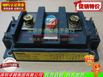 2DI100M-120 2DI100Z-120 IGBT module supply adequate--ZYQJ