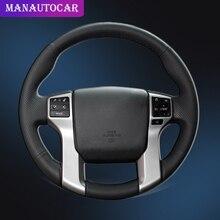 Автомобильная Оплетка на руль для Toyota Land Cruiser Prado 2010 2017 Tundra 2014 2019 Tacoma 2012 2019, автомобильный чехол на колесо