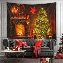 Рождественский камин гобелен с изображением деревьев настенная