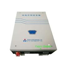 10kw/10000w hybrid solar wind inverter and controller integrated grid 220v 380v 450v input 110v 220v for batterries charge