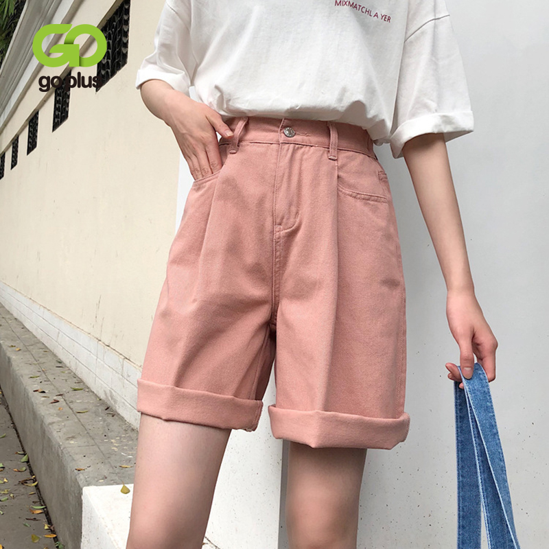 Summer Women's Shorts Korean Style Plus Size High Waist Loose Shorts Womens Short Femme Pantalones Cortos Mujer Ropa De Mujer