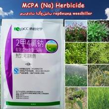 10g Dimethyltetrachloro MCPA(Na) Herbicide Phenoxyacetic acid Selectivity Hormone type Remove Weed Kill Grass Spray Weedkiller