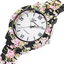 Women Flowers Watch Top Fashion Fresh Floral Printing Elegan
