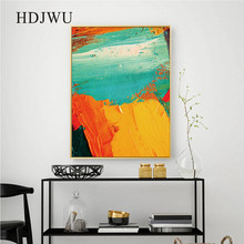 Modern Simple Home Wall Canvas Painting Abstract  Printing Posters Pictures for Living Room DJ366