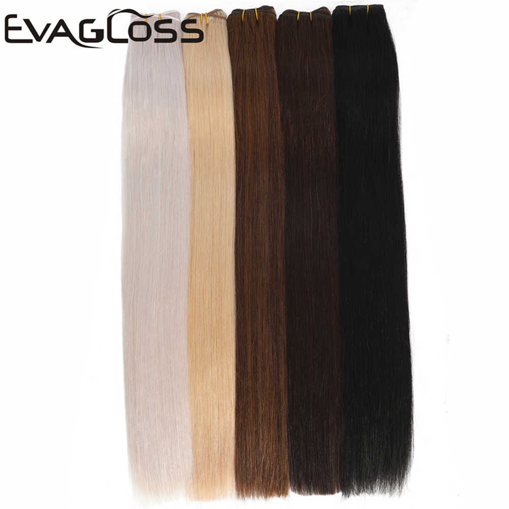 EVAGLOSS Cuticle Aligned Russian/European Natural Real Remy Human Hair Weft Weavon Hair Extensions 50g