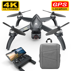 MJX B5W Drone GPS Brushless 5G RC Quadcopter Upgraded 4K Wifi dron FPV Camera HD Auto Return 20min Drones Flying Time Toys