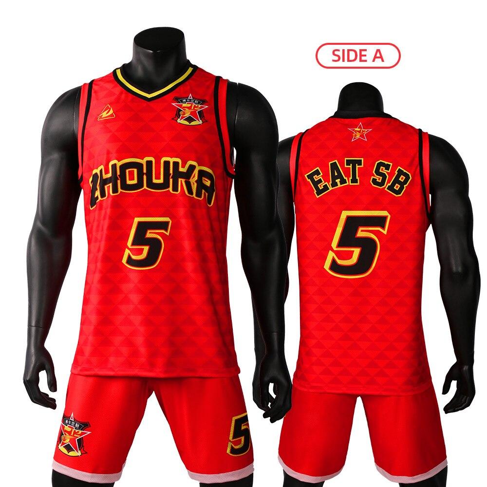 Можно носить с обеих сторон баскетбольная Джерси мужская спортивная