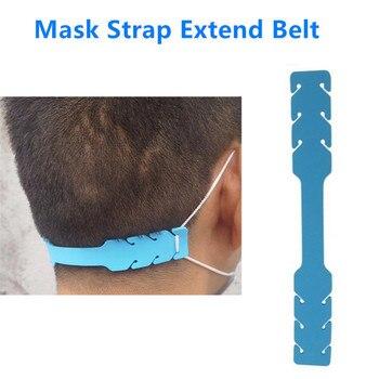 1Pcs Mask Strap Extend Belt Ear Protector Hook Adjustment Masks Buckle Holder For Children Adult Anti-Earache Non-slip Extender