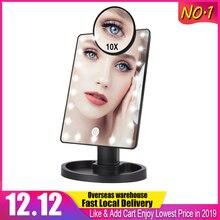 22 светодиодный сенсорный экран зеркало для макияжа 1X 10X увеличительное зеркало туалетный столик 16 ярких регулируемых USB или батареек