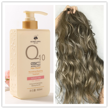 Nourishing Repairing Treatment,Moisturizing And Repairing Hair Mask,Protect Your Hair,Conditioner Mask For Hair,500ml 1