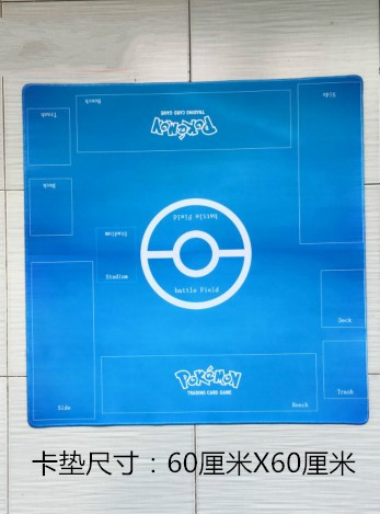 Takara Tomy PTCG Accessories Pokemon Card Game Table Playmat Blue Double Player Battle Mat Toys For Children
